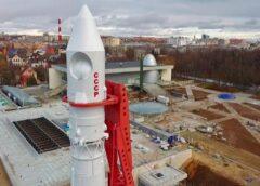 Первый Международный кинофестиваль о космосе пройдёт дистанционно