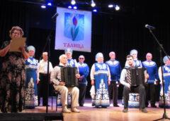 В Харькове прошел фестиваль русского народного творчества «Талица»