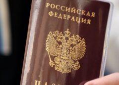 Киев отказался признавать российские паспорта, выданные в Ростовской области и Краснодарском крае