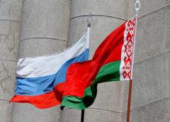 Историки России и Белоруссии издали учебное пособие о войне