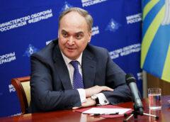 Российский посол вернётся в США до конца июня