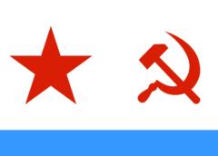 Мэра украинского города могут посадить в тюрьму из-за снимка флага ВМФ СССР