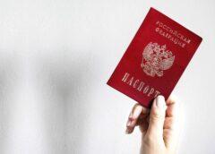 В Госдуме рассказали, как изменилась процедура получения российского паспорта