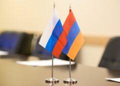 «Дом Москвы» в Ереване открыл четвёртый Русский центр в Армении